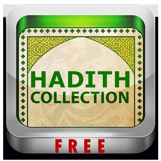 Hadith Collection Bukhari, Muslim, Malik & Dawud - The
