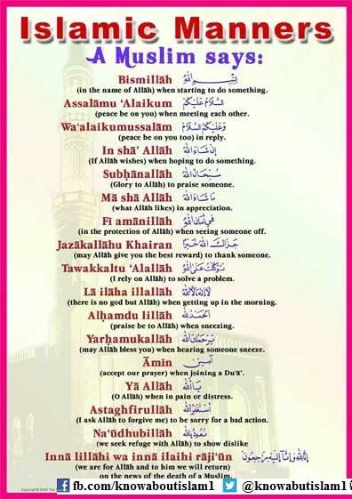 Common Islamic Sayings Greetings And Their Meaning